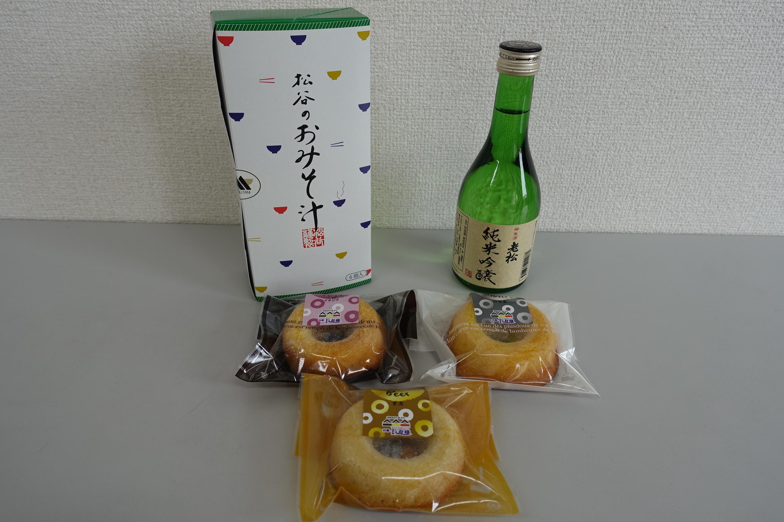 一句の日R2下半期賞品.JPG
